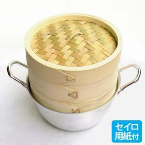 18cm竹セイロアルミ鍋セット 2段 (身2蓋1鍋1セイロ用紙50枚)|chuukanotobira