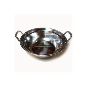 ステンレスセイロ用鍋 21cm用|chuukanotobira