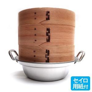 18cm杉セイロステンレス鍋セット 2段(身2蓋1鍋1セイロ用紙50枚) IH対応|chuukanotobira