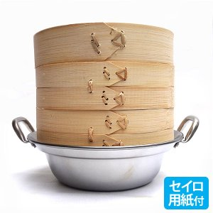 21cm竹セイロステンレス鍋セット 2段(身2蓋1鍋1セイロ用紙50枚) IH対応|chuukanotobira