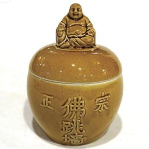 佛跳壇(ブッチョウタン)|chuukanotobira