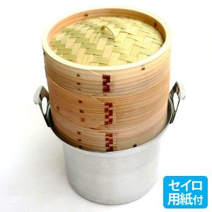 15cm杉セイロステンレス鍋セット 2段(身2蓋1鍋1セイロ用紙50枚) IH対応|chuukanotobira