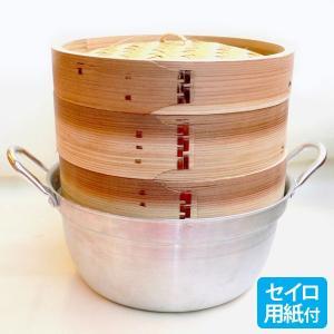 18cm杉セイロアルミ鍋セット 2段 (身2蓋1鍋1セイロ用紙50枚)|chuukanotobira