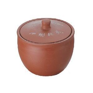 小悶缶(ショーモンカン)9cm|chuukanotobira