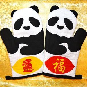 パンダの鍋つかみ(両手用2枚1組)|chuukanotobira