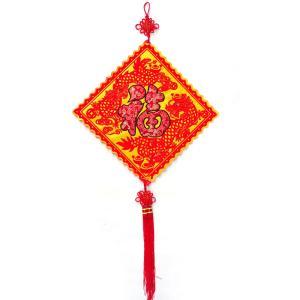 双龍吊り式中国結び 大 48cm|chuukanotobira