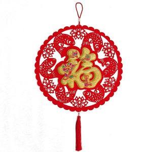 透かし福飾り 30cm|chuukanotobira
