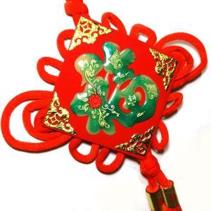 福の吉祥飾り 16cm chuukanotobira