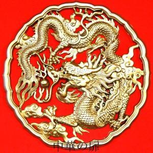 金龍円盤 27.8cm|chuukanotobira