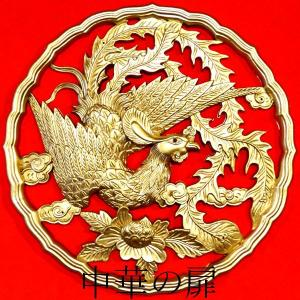 鳳凰円盤 27.5cm|chuukanotobira