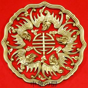 五福円盤 28cm|chuukanotobira