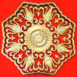 花の円盤 38cm|chuukanotobira