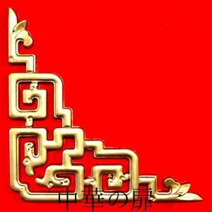 角の飾り A|chuukanotobira