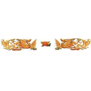 FRP製鳳凰と鳳凰の3点セット|chuukanotobira