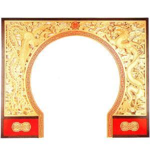 中華の門 龍と鳳凰|chuukanotobira