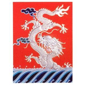九龍の飾り板単品 赤|chuukanotobira