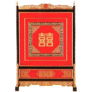 衝立 中華のマーク|chuukanotobira
