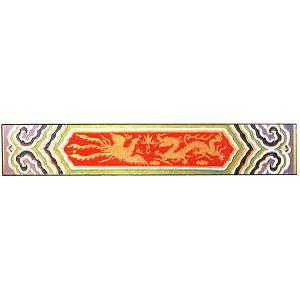 30巾龍鳳飾り板 180cm|chuukanotobira
