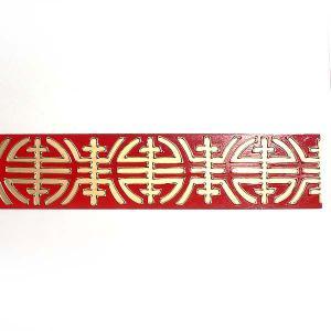 15巾円寿飾り板 赤 180cm|chuukanotobira
