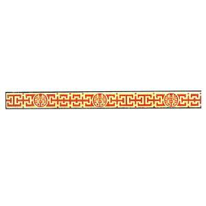 10巾喜飾り板 赤 180cm|chuukanotobira