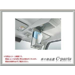DAIHATSU TANTO CUSTOM ダイハツ タント カスタム【LA600S LA610S】 オーバーヘッドコンソール[08253-K2002]|chuwa-parts
