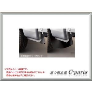 ダイハツ ハイゼットトラック【S500P S510P】 マッドガード(フロント用・ロングタイプ)[08411-K5000]|chuwa-parts
