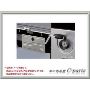 DAIHATSU HIJET TRUCK ダイハツ ハイゼットトラック【S500P S510P】 工具箱[08300-K5010]|chuwa-parts