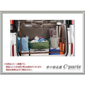ホンダ ステップワゴンスパーダ【RP1-120 RP2-12...