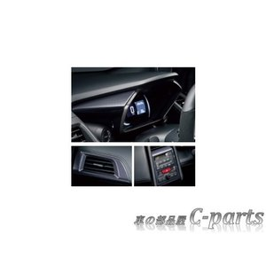 HONDA S660 ホンダ S660【JW5-120 JW5-620 】 インテリアパネル【要仕様確認】【カーボン調】[08Z03-TDJ-A00G]|chuwa-parts