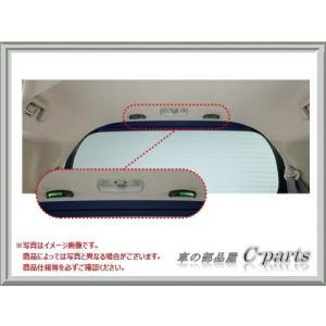 ホンダ フリード【GB5-100/600 GB6-100 GB7-100/600 GB8-100】 リアセンサーインジケーター[08V67-E3V-000A]|chuwa-parts
