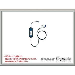 ミツビシ アイミーブ【HA4WLDDB HA4WLDD】 コントロールボックス付充電ケーブル【仕様は下記参照】[9482A331]|chuwa-parts