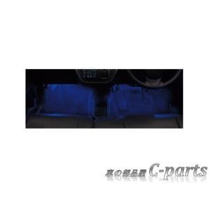 NISSAN DAYZ ROOX ニッサン デイズルークス【B21A】 フットウェルランプ[B640...
