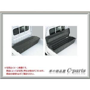 【純正:大型】SUZUKI CARRY スズキ キャリイ【DA16T】 デッキボックス【グレー】[99000-99013-DB4]|chuwa-parts