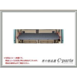 スズキ エブリイワゴン【DA17V DA17W】 アタッチメント(ラゲッジトノボード取付用)[99000-99034-T94]|chuwa-parts