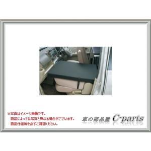 SUZUKI EVERY WAGON スズキ エブリイワゴン【DA17V DA17W】 乗降ボード【ブラック】[99274-64P00]|chuwa-parts