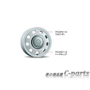 SUZUKI Lapin スズキ ラパン【HE33S】 アルミホイールセット(14インチ)(1本)[99277-79R00-Z4P/43250-85K30-PSP]|chuwa-parts