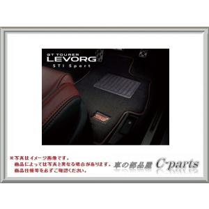 SUBARU LEVORG スバル レヴォーグ【VM4 VMG】 フロアカーペット(STIロゴ入り)[J5017VA550]|chuwa-parts