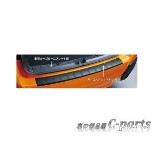 SUBARU XV スバル XV【GT3 GTE】 カーゴステップパネル(樹脂)[E7717FL020]|chuwa-parts