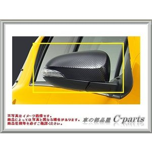 TOYOTA AQUA トヨタ アクア【NHP10】 ドアミラーカバー【カーボン調】[08409-52365]