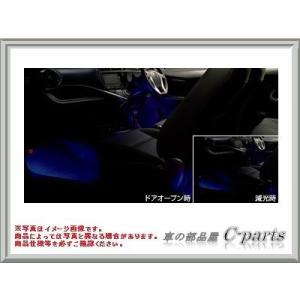 TOYOTA AQUA トヨタ アクア【NHP10】 インテリアイルミネーション(2モードタイプ)(スイッチ無)[0852B-52020]