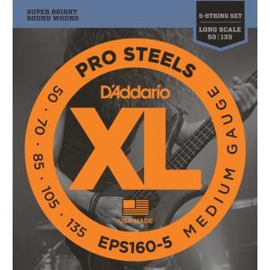 D'Addario EPS160-5 ProSteels Round Wound 5弦ベース弦XL ...