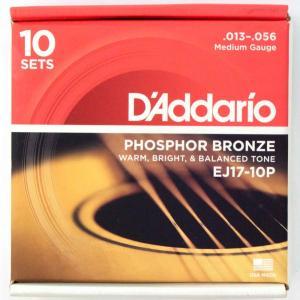 D'Addario EJ17-10P Medium 013-056 10セット アコースティックギタ...