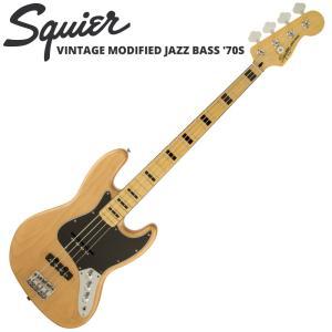 Squier Vintage Modified Jazz Bass '70s NAT エレキベース|chuya-online