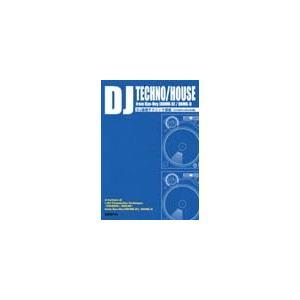 自由現代社 DJ基礎テクニック講座(TECHNO/HOUSE編)