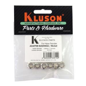 KLUSON BUSHING SET 6.35-10.5 Nickel/F ギターペグ用ブッシュ 6...