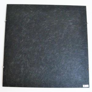 ACOUSTIC ADVANCE AMP-TK 吸音パネル 天井用 ピンタイプ(フック付き) ブラック 4枚セット|chuya-online