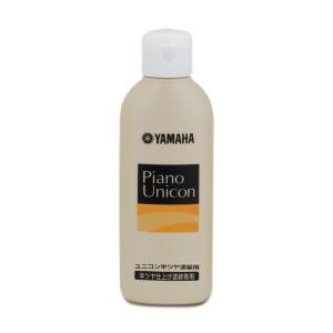 YAMAHA PUH2 ピアノユニコン 半ツヤ塗装用 半艶仕上げ塗装、艶消し仕上げ塗装ピアノ用 塗装...