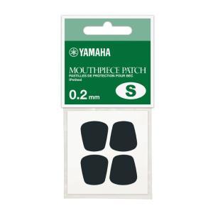 YAMAHA MPPAS2 マウスピースパッチ Sサイズ 0.2mmクラリネット、サクソフォンのマウ...