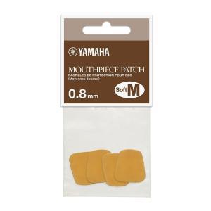 YAMAHA MPPAM8S マウスピースパッチ Mサイズ 0.8mm ソフトタイプ