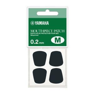YAMAHA MPPAM2 マウスピースパッチ Mサイズ 0.2mm